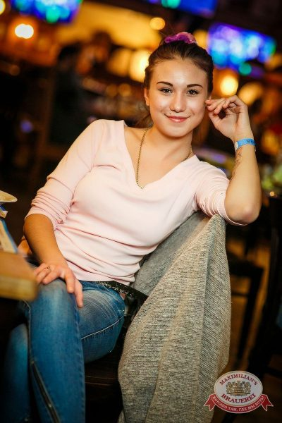 Рок острова, 3 февраля 2016 - Ресторан «Максимилианс» Новосибирск - 21
