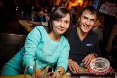 Рок острова, 2 апреля 2015 - Ресторан «Максимилианс» Новосибирск - 24