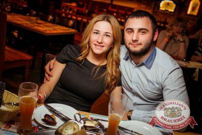 Рок острова, 2 апреля 2015 - Ресторан «Максимилианс» Новосибирск - 26