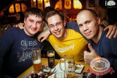 Рок острова, 2 апреля 2015 - Ресторан «Максимилианс» Новосибирск - 27