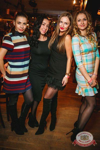Руки вверх, 23 марта 2016 - Ресторан «Максимилианс» Новосибирск - 04
