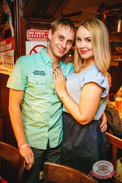 Руки вверх, 23 марта 2016 - Ресторан «Максимилианс» Новосибирск - 05