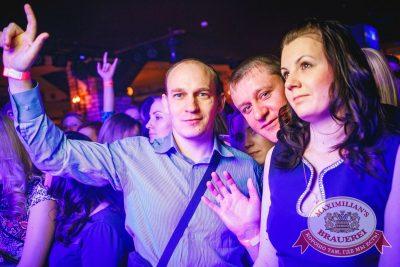 Руки вверх, 23 марта 2016 - Ресторан «Максимилианс» Новосибирск - 14
