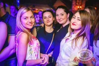 Руки вверх, 23 марта 2016 - Ресторан «Максимилианс» Новосибирск - 17