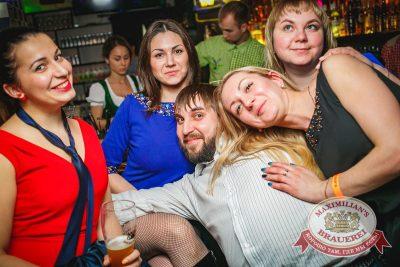 Руки вверх, 23 марта 2016 - Ресторан «Максимилианс» Новосибирск - 18