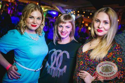 Руки вверх, 23 марта 2016 - Ресторан «Максимилианс» Новосибирск - 19