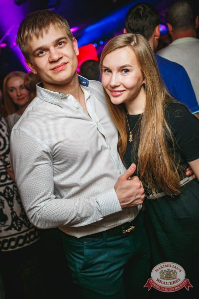 Руки вверх, 23 марта 2016 - Ресторан «Максимилианс» Новосибирск - 22