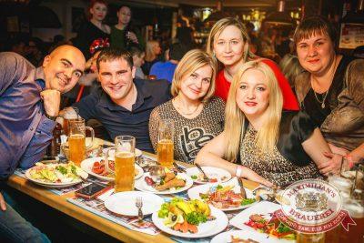 Руки вверх, 23 марта 2016 - Ресторан «Максимилианс» Новосибирск - 23