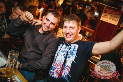 Руки вверх, 23 марта 2016 - Ресторан «Максимилианс» Новосибирск - 25