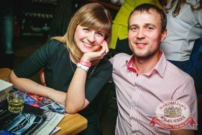 Руки вверх, 23 марта 2016 - Ресторан «Максимилианс» Новосибирск - 30