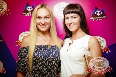 Руки Вверх, 2 июля 2015 - Ресторан «Максимилианс» Новосибирск - 04
