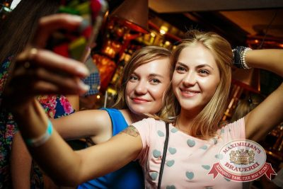 Руки Вверх, 2 июля 2015 - Ресторан «Максимилианс» Новосибирск - 09