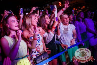 Руки Вверх, 2 июля 2015 - Ресторан «Максимилианс» Новосибирск - 13