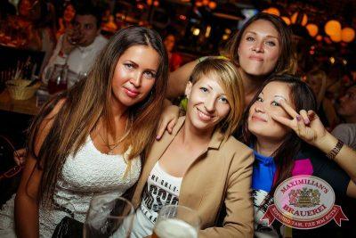 Руки Вверх, 2 июля 2015 - Ресторан «Максимилианс» Новосибирск - 22