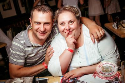 Руки Вверх, 2 июля 2015 - Ресторан «Максимилианс» Новосибирск - 25