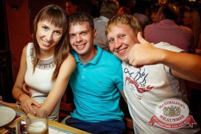 Руки Вверх, 2 июля 2015 - Ресторан «Максимилианс» Новосибирск - 27