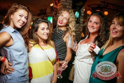 Руки Вверх, 2 июля 2015 - Ресторан «Максимилианс» Новосибирск - 28