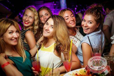 Руки Вверх, 2 июля 2015 - Ресторан «Максимилианс» Новосибирск - 30
