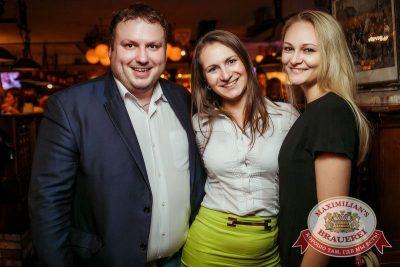 Руслан Белый, 17 октября 2015 - Ресторан «Максимилианс» Новосибирск - 07