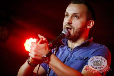 Руслан Белый, 17 октября 2015 - Ресторан «Максимилианс» Новосибирск - 09