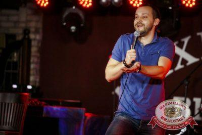Руслан Белый, 17 октября 2015 - Ресторан «Максимилианс» Новосибирск - 13