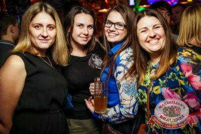 Руслан Белый, 17 октября 2015 - Ресторан «Максимилианс» Новосибирск - 15