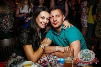 Руслан Белый, 17 октября 2015 - Ресторан «Максимилианс» Новосибирск - 17