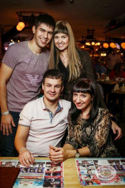 Руслан Белый, 17 октября 2015 - Ресторан «Максимилианс» Новосибирск - 20