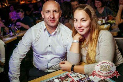 Руслан Белый, 17 октября 2015 - Ресторан «Максимилианс» Новосибирск - 22