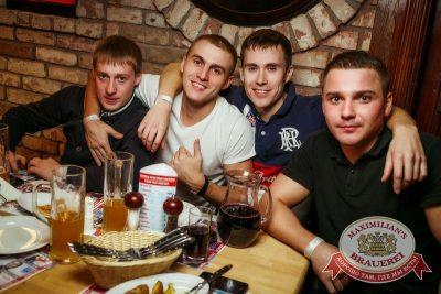 Руслан Белый, 17 октября 2015 - Ресторан «Максимилианс» Новосибирск - 24