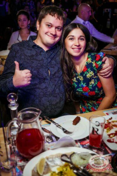 Руслан Белый, 17 октября 2015 - Ресторан «Максимилианс» Новосибирск - 30