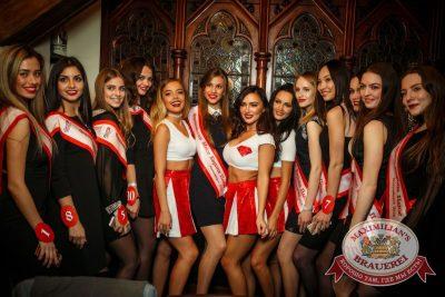 Вечеринка EUROMIX. Специальный гость: группа Serebro, 3 марта 2016 - Ресторан «Максимилианс» Новосибирск - 03