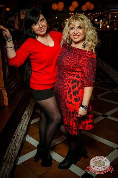 Вечеринка EUROMIX. Специальный гость: группа Serebro, 3 марта 2016 - Ресторан «Максимилианс» Новосибирск - 05