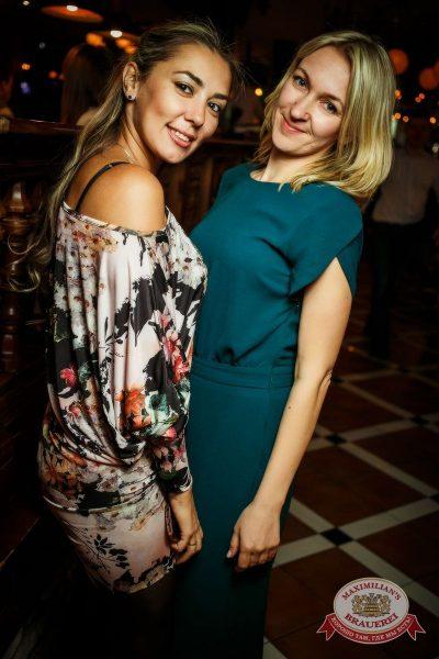 Вечеринка EUROMIX. Специальный гость: группа Serebro, 3 марта 2016 - Ресторан «Максимилианс» Новосибирск - 06
