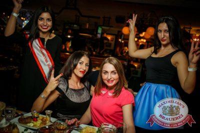 Вечеринка EUROMIX. Специальный гость: группа Serebro, 3 марта 2016 - Ресторан «Максимилианс» Новосибирск - 08