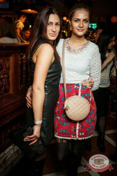Вечеринка EUROMIX. Специальный гость: группа Serebro, 3 марта 2016 - Ресторан «Максимилианс» Новосибирск - 09