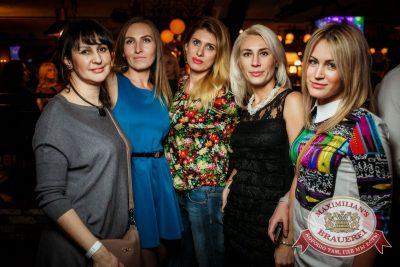Вечеринка EUROMIX. Специальный гость: группа Serebro, 3 марта 2016 - Ресторан «Максимилианс» Новосибирск - 15