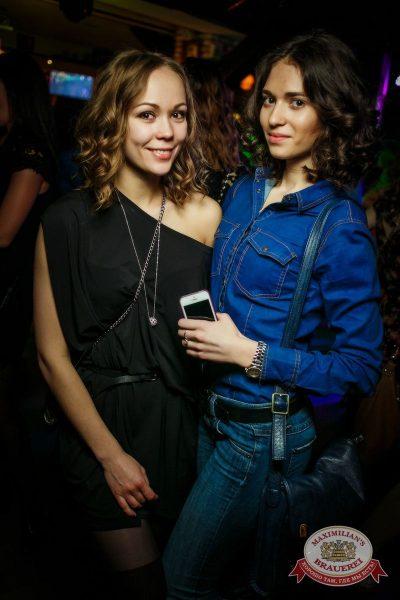Вечеринка EUROMIX. Специальный гость: группа Serebro, 3 марта 2016 - Ресторан «Максимилианс» Новосибирск - 17