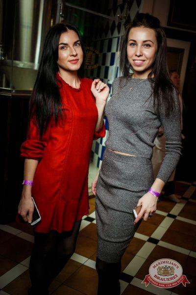 Вечеринка EUROMIX. Специальный гость: группа Serebro, 3 марта 2016 - Ресторан «Максимилианс» Новосибирск - 19