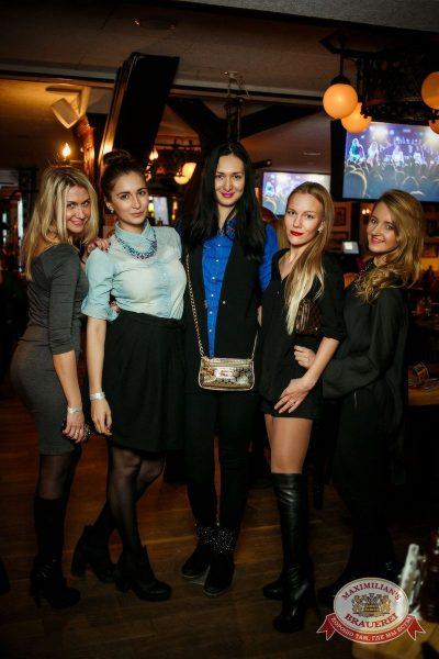 Вечеринка EUROMIX. Специальный гость: группа Serebro, 3 марта 2016 - Ресторан «Максимилианс» Новосибирск - 20
