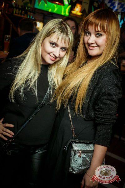 Вечеринка EUROMIX. Специальный гость: группа Serebro, 3 марта 2016 - Ресторан «Максимилианс» Новосибирск - 21