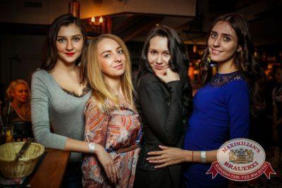 Вечеринка EUROMIX. Специальный гость: группа Serebro, 3 марта 2016 - Ресторан «Максимилианс» Новосибирск - 23