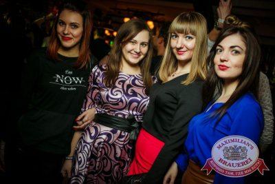Вечеринка EUROMIX. Специальный гость: группа Serebro, 3 марта 2016 - Ресторан «Максимилианс» Новосибирск - 24
