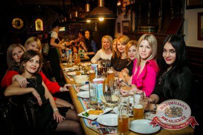 Вечеринка EUROMIX. Специальный гость: группа Serebro, 3 марта 2016 - Ресторан «Максимилианс» Новосибирск - 25