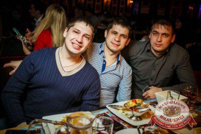 Вечеринка EUROMIX. Специальный гость: группа Serebro, 3 марта 2016 - Ресторан «Максимилианс» Новосибирск - 26