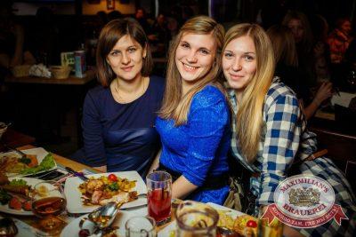 Вечеринка EUROMIX. Специальный гость: группа Serebro, 3 марта 2016 - Ресторан «Максимилианс» Новосибирск - 27