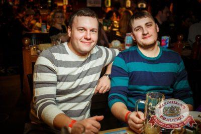 Вечеринка EUROMIX. Специальный гость: группа Serebro, 3 марта 2016 - Ресторан «Максимилианс» Новосибирск - 29