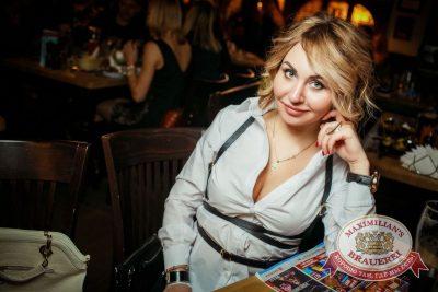 Вечеринка EUROMIX. Специальный гость: группа Serebro, 3 марта 2016 - Ресторан «Максимилианс» Новосибирск - 30