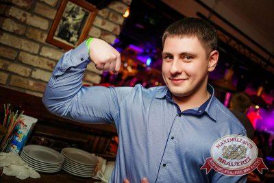 «Дыхание ночи»: Dj Сергей Рига (Москва) - Ресторан «Максимилианс» Новосибирск - 09