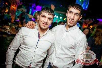 «Дыхание ночи»: Dj Сергей Рига (Москва) - Ресторан «Максимилианс» Новосибирск - 16